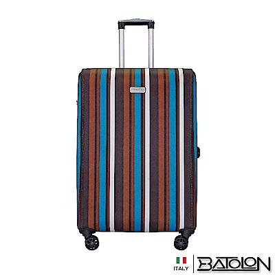 義大利BATOLON  28吋  繽紛條紋TSA鎖加大防爆商務箱/行李箱