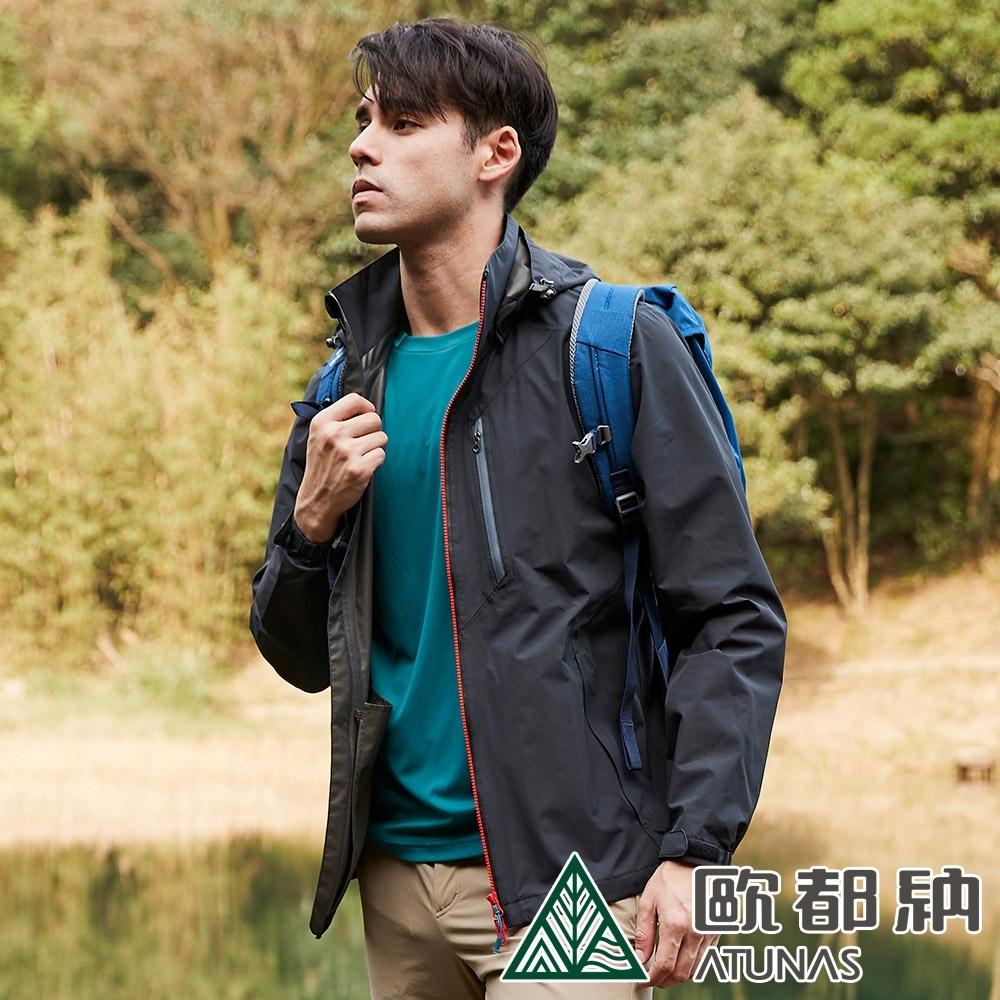 【ATUNAS 歐都納】男款GORE-TEX防水透氣單件式外套A2GTBB01M黑