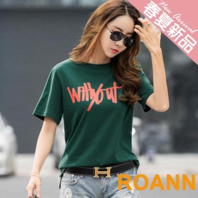 圓領撞色字母棉質短袖T恤 (共五色)-ROANN