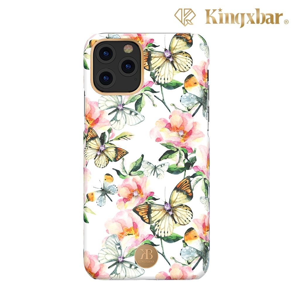Kingxbar iPhone 11 Pro Max施華洛世奇水鑽保護殼-蝶戀花