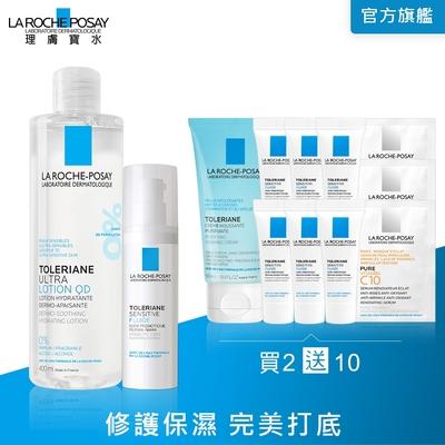 理膚寶水 多容安舒緩保濕化妝水400ml+濕潤乳液40ml 買2送10入門組 敏肌修護