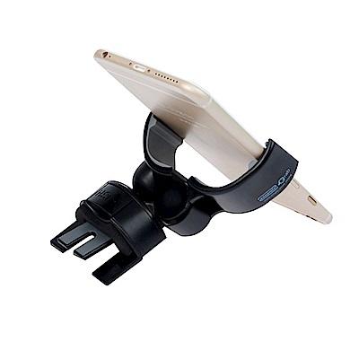 Xenomix 西諾米斯 CD與出風口隨處手機架