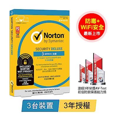 諾頓網路安全(防毒+WiFi安全)-3台裝置3年-進階版
