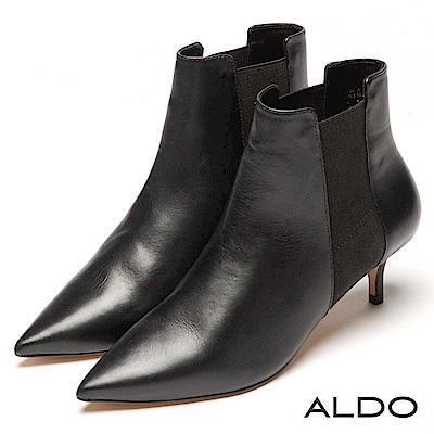 ALDO 原色真皮拼接彈性鬆緊帶U字尖頭細跟靴~尊爵黑色