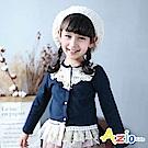 Azio Kids 外套 蕾絲圓扣網紗魚尾下擺厚棉外套(寶藍)