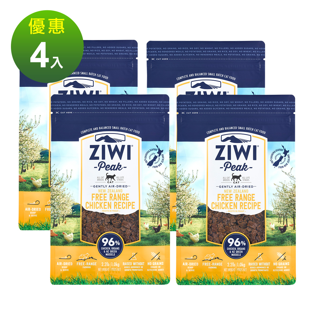 ZiwiPeak巔峰 96%鮮肉貓糧 放牧雞 1Kg四件組