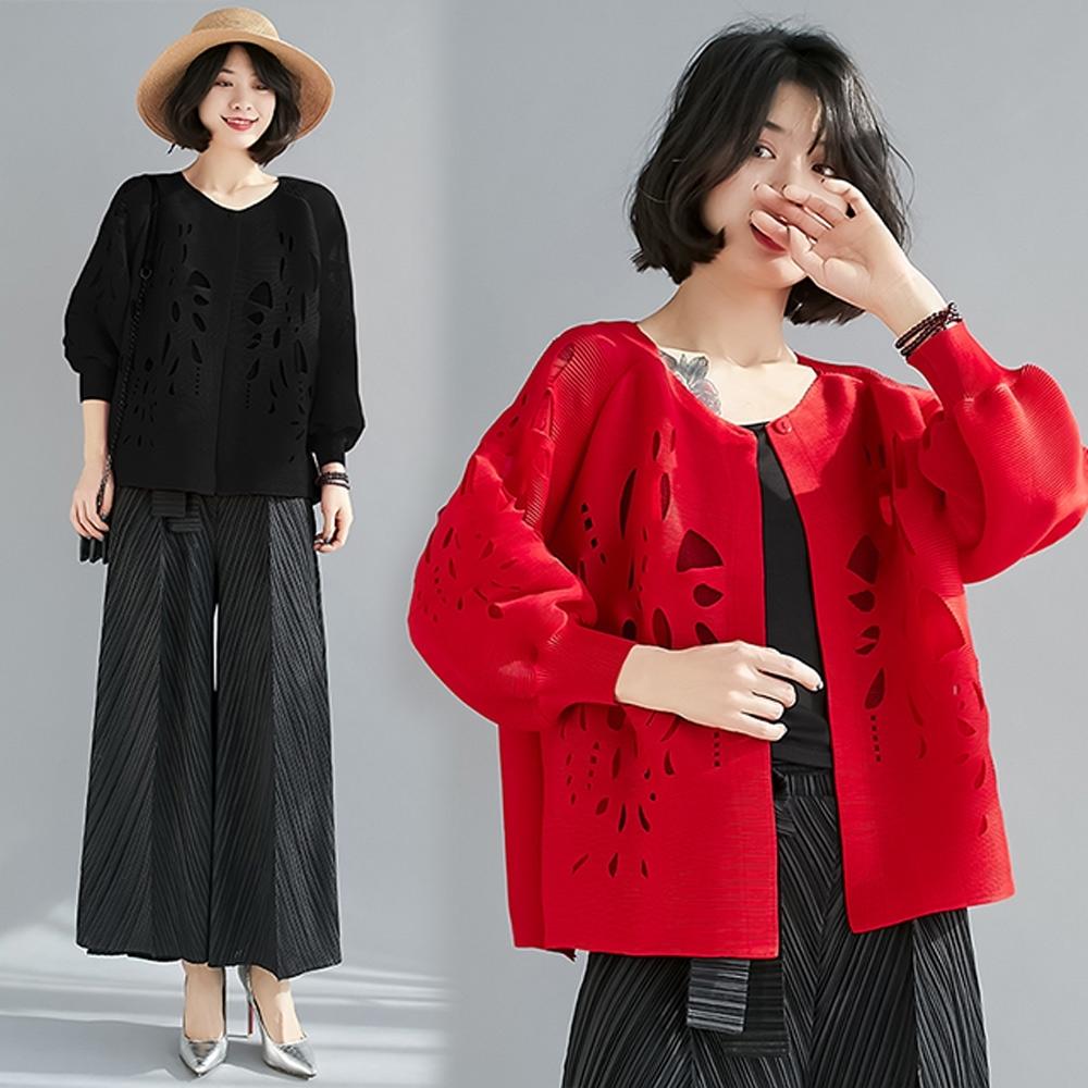 【KEITH-WILL】(預購)歡樂單品時髦休閒洞洞壓褶外套(共2色) (紅色)
