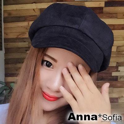 AnnaSofia 質感麂皮絨 報童帽貝蕾帽(酷黑系)