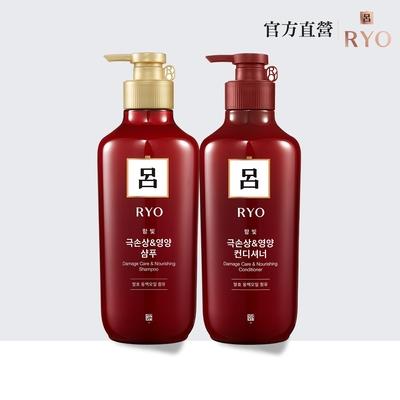 RYO 呂★全新升級 山茶花瞬效修護系列 400ml(洗髮精/潤髮乳)