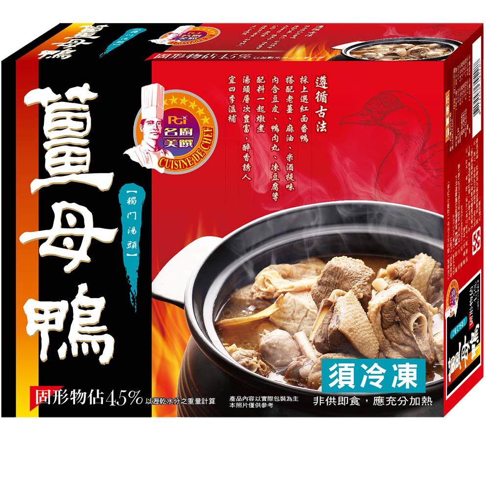 名廚美饌 薑母鴨_買一送一(1000g/盒)