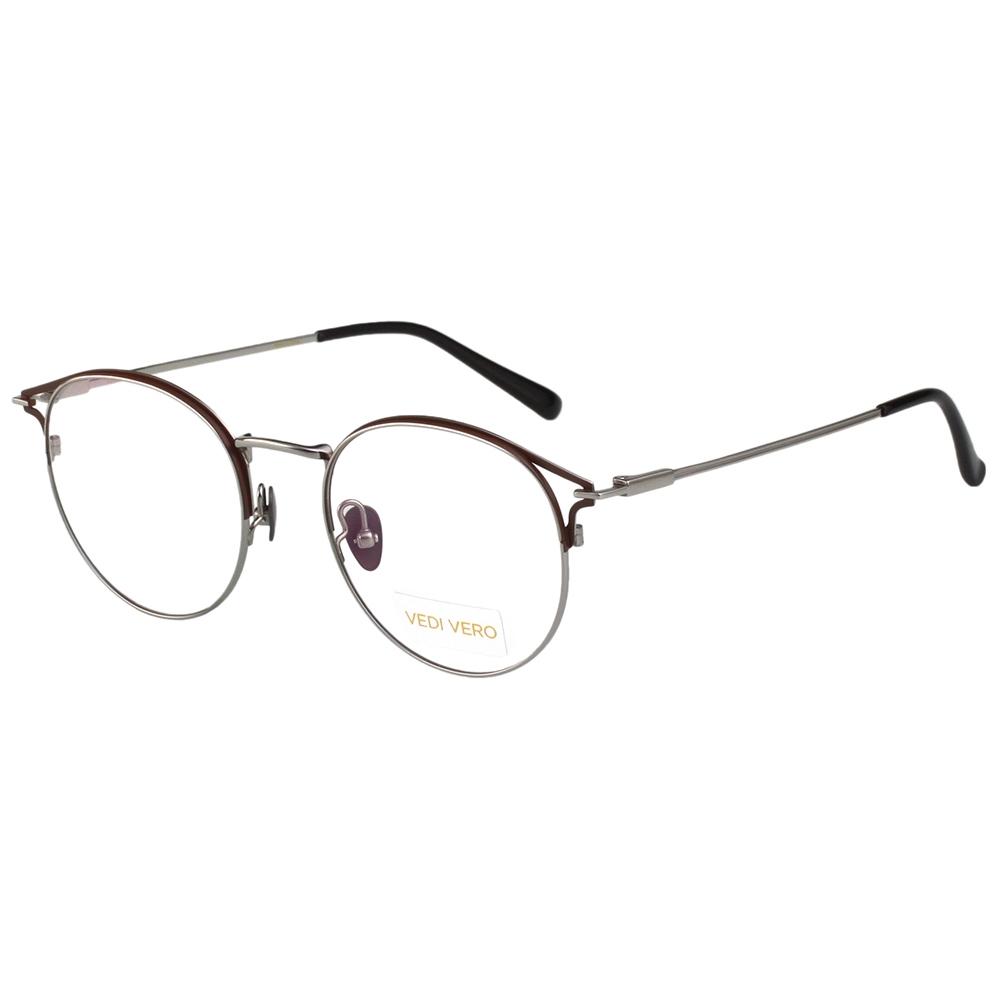 VEDI VERO 復古 β鈦 光學眼鏡(咖啡紅配銀)