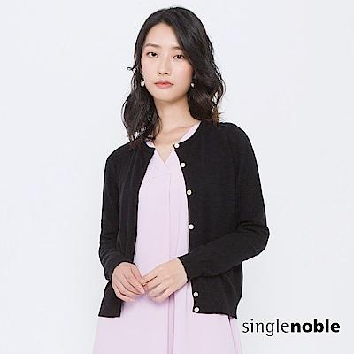 獨身貴族 氣質淑女排釦純色針織外套(2色)