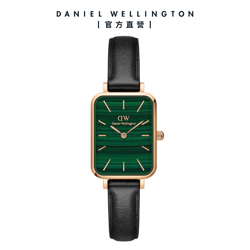 【Daniel Wellington】Quadro Sheffield 20X26經典黑真皮皮革小方錶 伯朗大道綠 DW手錶