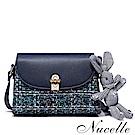 Nucelle 愛麗絲撞色掀蓋三層包 時尚藍