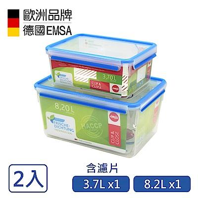 德國EMSA 專利上蓋無縫3D保鮮盒-PP材質-3.7+8.2L超大容量