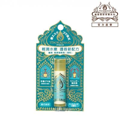 魔唇 滋潤護脣膏 4.5g(薄荷)