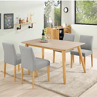 MUNA 雪倫5尺餐桌(1桌4椅)  150X90X75cm