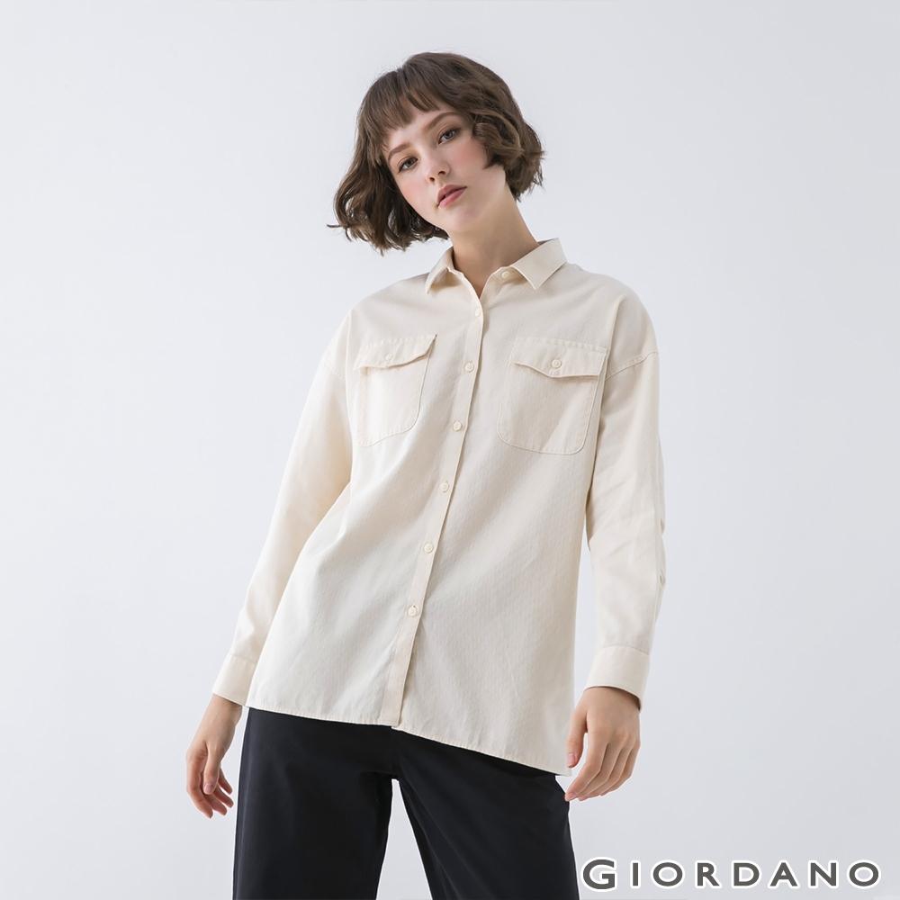 GIORDANO  女裝純棉工裝風襯衫 - 97 奶油卡其