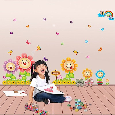 半島良品 DIY無痕壁貼-幸福花園 AY7120 50x70cm