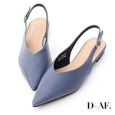 D+AF 曖昧色調.尖頭V口後空平底鞋*藍