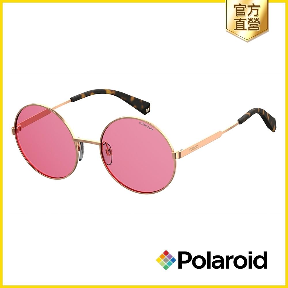 [時時樂限定]Polaroid 經典太陽眼鏡