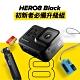 GoPro-HERO8 Black全方位運動攝影機 初新者必備升級組 product thumbnail 2