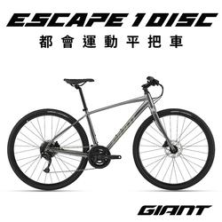 2022年式自行車