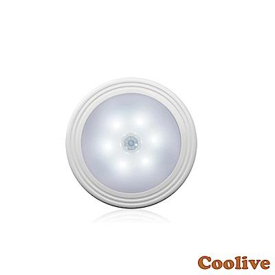 Coolive「好方便」LED人體感應燈(白光)