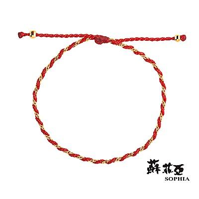 蘇菲亞SOPHIA - G LOVER系列典雅紅金絲手環