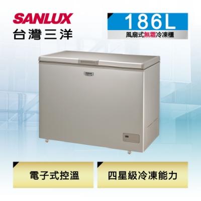 SANLUX台灣三洋 186L 上掀式冷凍櫃 風扇式無霜 SCF-186GF