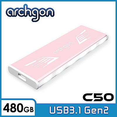 Archgon C504LW 480GB外接式固態硬碟 USB3.1 Gen2 -粉翼風