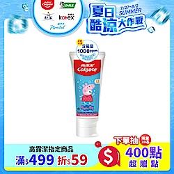 高露潔 兒童牙膏(佩佩豬)(含氟健齒凝露) 90g