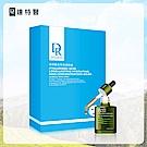 8+2%UrMA杏仁熊果酸更新精華30ml贈 玻尿酸長效保濕面膜6片/盒