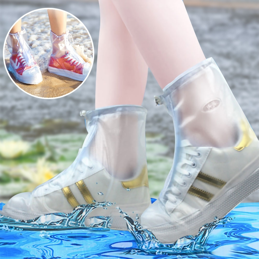 EZlife防滑耐磨全方位防雨鞋套(磨砂白)