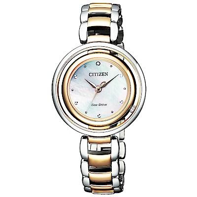 CITIZEN 星辰L光動能晶鑽珍珠貝時尚女錶(EM0666-89D)-半金/30mm