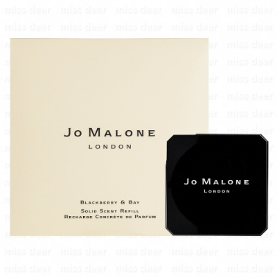 JO MALONE 黑莓與月桂葉香膏(補充蕊心)2.5g