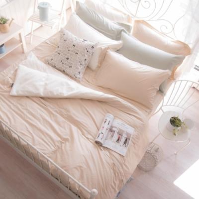 OLIVIA  TWINS 米X米白 特大雙人床包冬夏兩用被套四件組 MOC莫代爾棉 台灣製