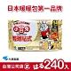日本小林製藥 小白兔暖暖包-貼式(240入) product thumbnail 2