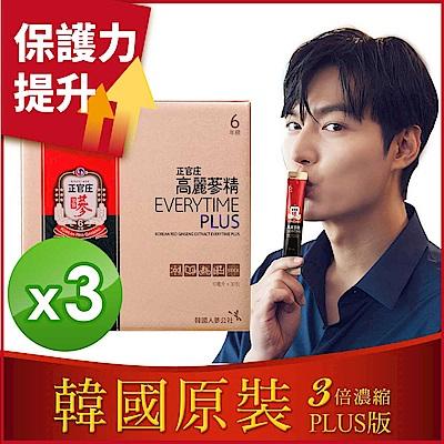 【正官庄】高麗蔘精EVERYTIME PLUS (10ml*30入)x3盒