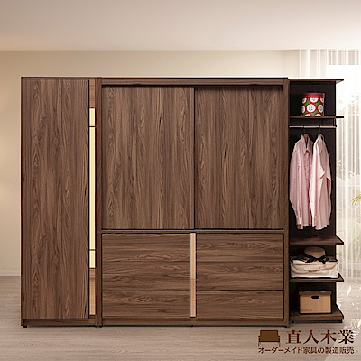 日本直人木業-ALEX胡桃木簡約256CM滑門六抽衣櫃