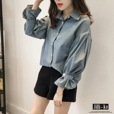 JILLI-KO 領口繡線喇叭袖襯衫- 白/藍