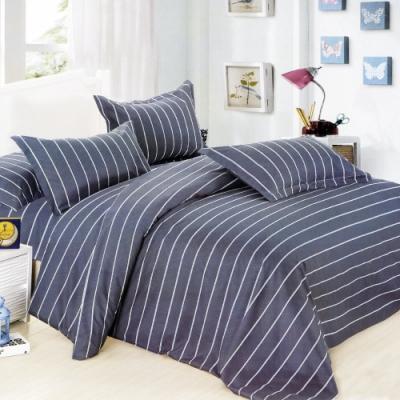 BEDDING-活性印染6尺雙人加大薄床包三件組-藍色格調