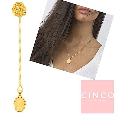 葡萄牙精品 CINCO Amelia 925純銀鑲24K金硬幣項鍊 簡約橢圓款