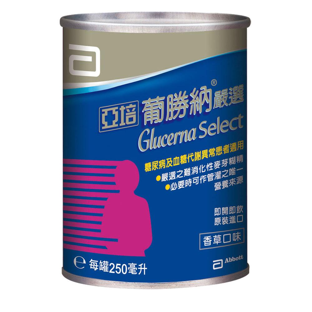 亞培 葡勝納Select嚴選即飲配方-香草口味(250ml x 24入)