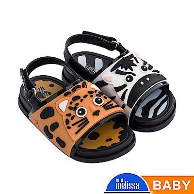 Melissa 草原動物造型涼鞋-寶寶款-撞色