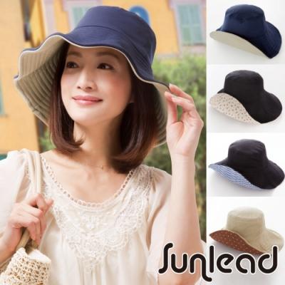 [時時樂限定]Sunlead-日系防曬遮陽帽/面罩/護頸 (多款任選)