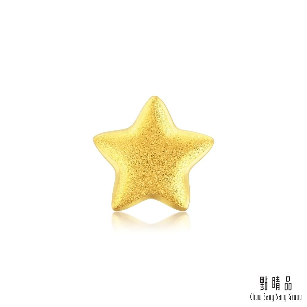點睛品 星星 黃金耳環