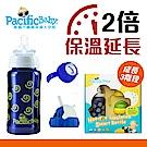 Pacific Baby 3in1全階段304不鏽鋼保溫奶瓶禮盒組(7oz勇氣藍+天天藍)