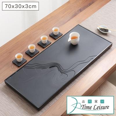 Time Leisure 天然烏金石茶盤 山水梯田茶盤 70X30CM
