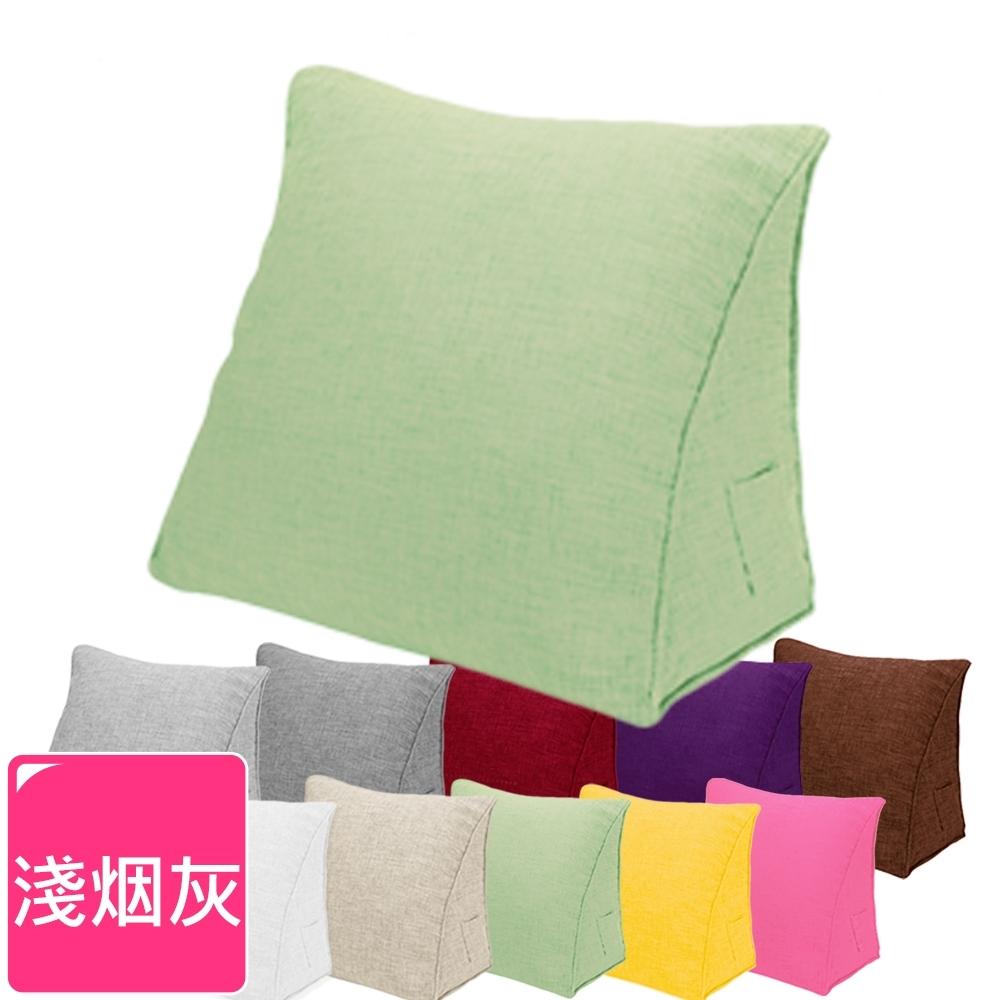 【收納職人】日式簡約純彩手感棉麻織紋舒壓三角抱枕/靠枕/腿枕(淺烟灰)